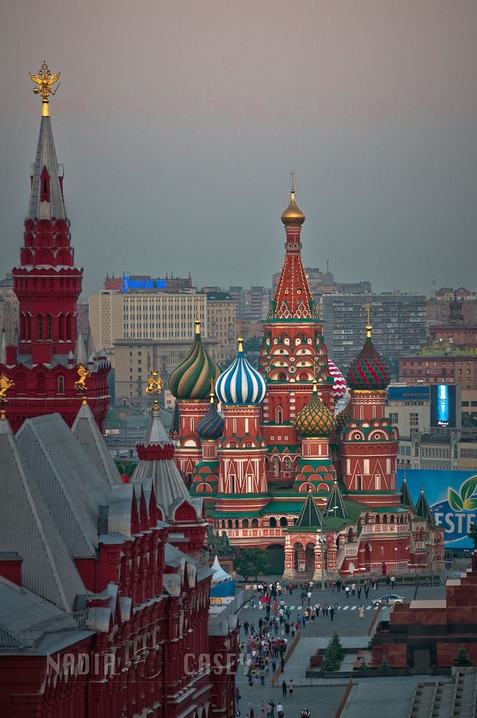 San Basilio, Moscú, Rusia.
