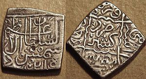 History of Kashmir - Wikipedia, the free encyclopedia