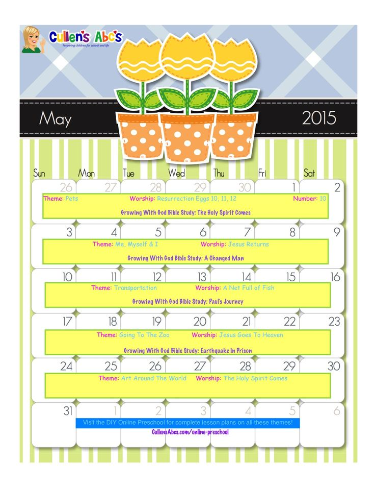 Calendar Design God : Best images about growing with god preschool bible