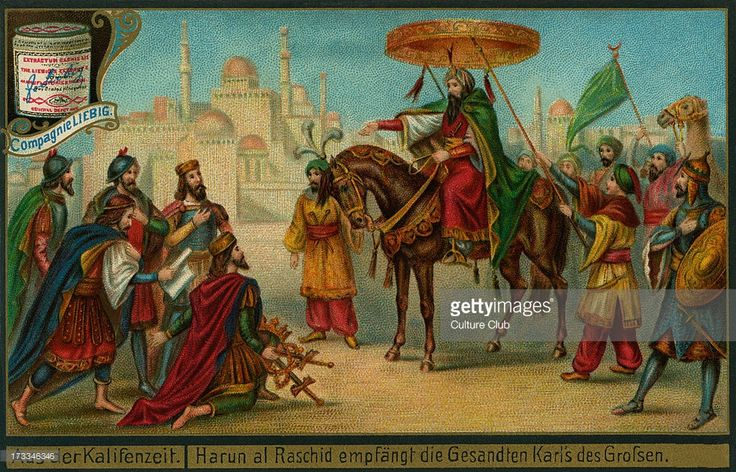 Harun al-Rashid receiving a delegation sent by Charlemagne