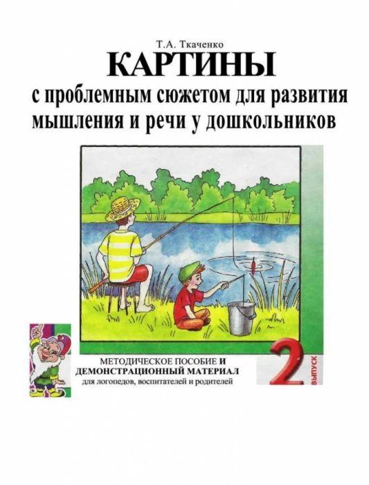 Книги для детей  nasholcom