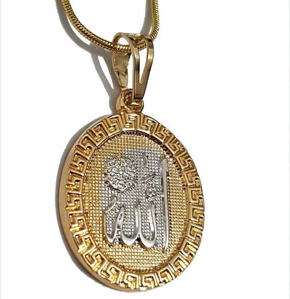 Brass Allah pendant - Oval pendant with Greek Key border - Brass snake chain - Chain length 18 inch