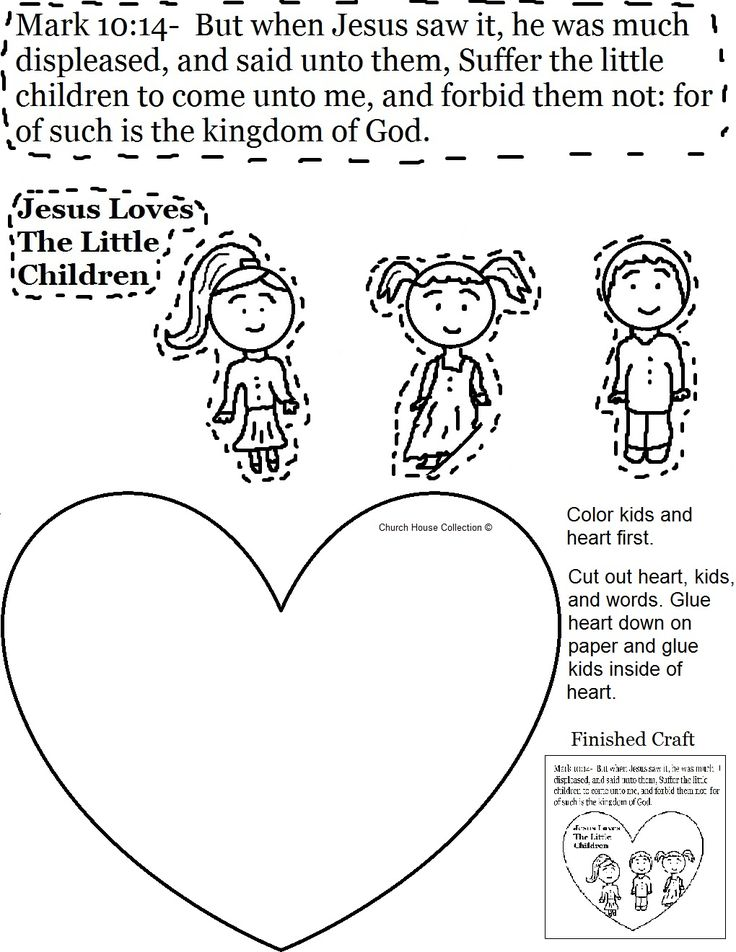 jesus loves the little children cutout activity sheet for valentines