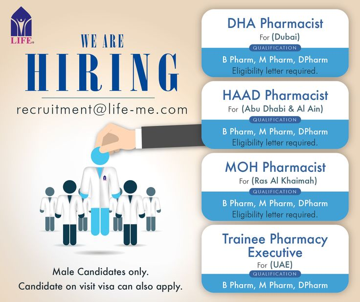 Best 25+ Pharmacist recruitment ideas on Pinterest Indian army - pharmacist job description