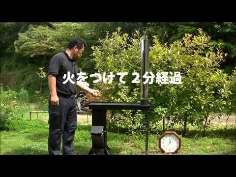 キャンプ・グランピング 調理用コンロ/薪ストーブ製作販売【おのストーブ】