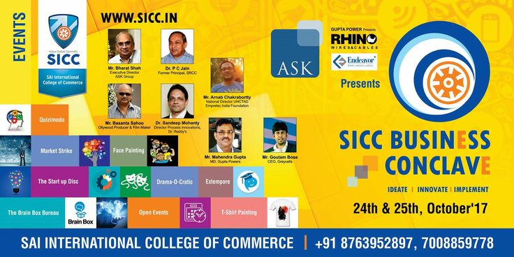 Mr. Gautam Bose CEO- Greycells will be the Quizmaster at SICC Business conclave 2017