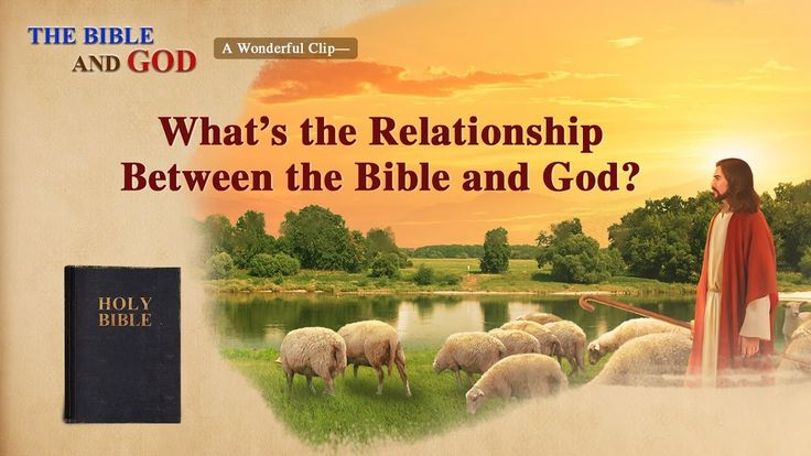 "Gospel Movie clip ""The Bible and God"" (4) - What Is the Relationship Bet..."