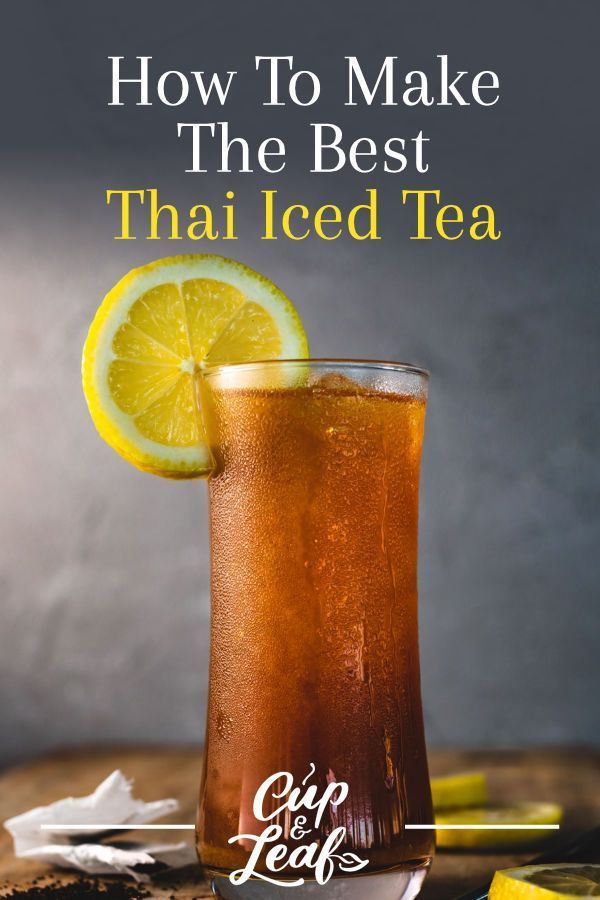 How To Make The Best Thai Iced Tea In 2020 With Images Thai