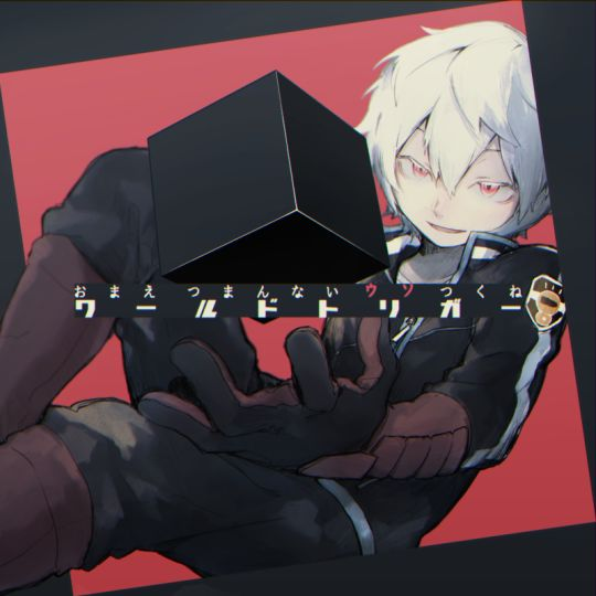 Trigger Anime Characters : Best images about world trigger on pinterest graphic