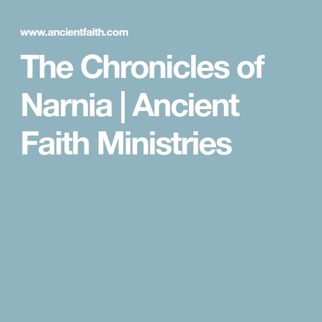 The Chronicles of Narnia | Ancient Faith Ministries