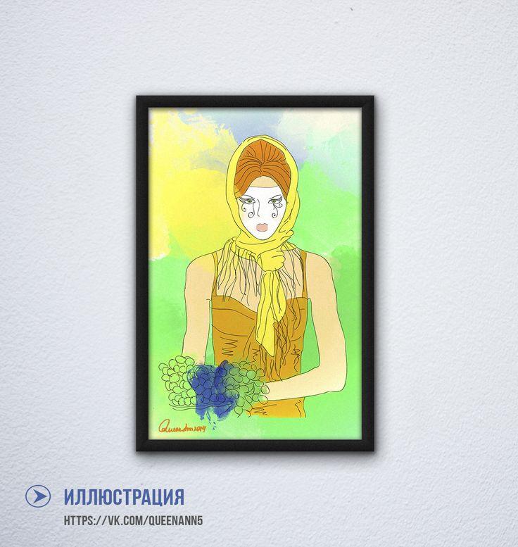 QueenAnn - дизайн и иллюстрация! http://vk.com/queenann55