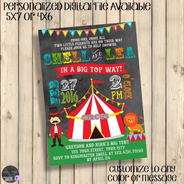 baby shower invitation for twins%0A Circus Baby Shower Invitation  Couples Baby Shower Invite  Twins Baby Shower   Carnival Baby