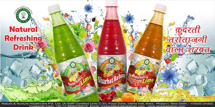 Rehan Sharbat natural refreshing drink for healthy life.