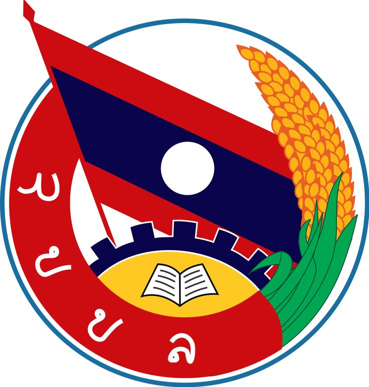 Lao People's Revolutionary Youth Union