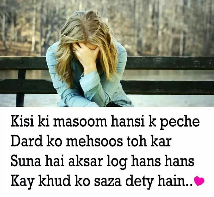 393 best images about Sher-O-Shayari on Pinterest | Buses, Love is and ...