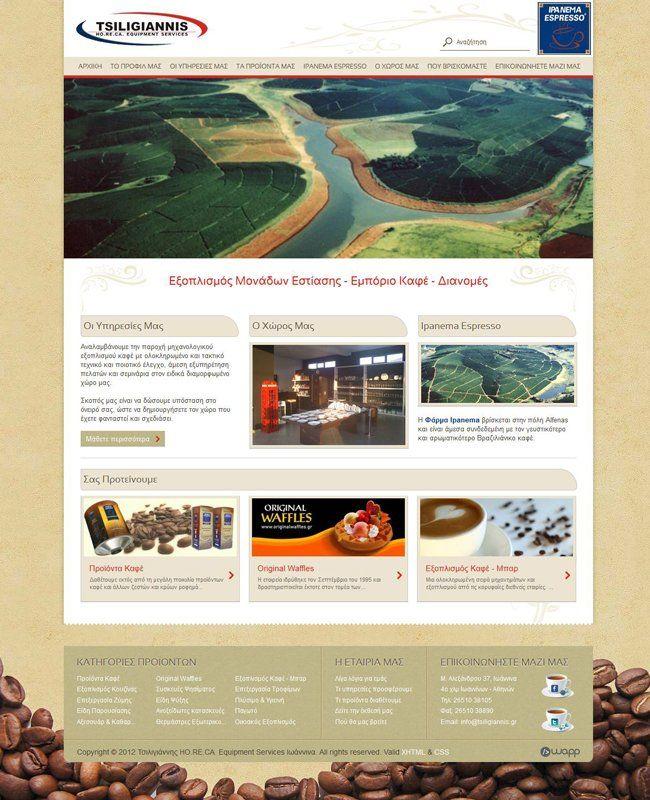 Website for Tsiligiannis HO.RE.CA. Equipment Services in Ioannina