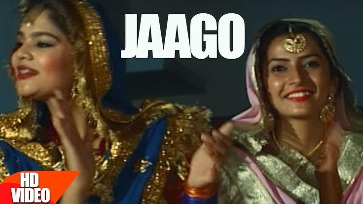Artist - Jatinder Kaur Music - Jatinder Kaur Lyrics - Folk Of Punjab Label - Speed Records   Jaago By Jatinder Kaur, Latest Punjabi Boliyan 2017  #Punjabi #Jaggo #Wedding   Nachoo Tappo Te Khushi Manaooo     #Jatinder Kaur