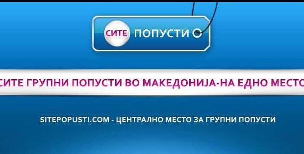 http://turlitava.com/makedonskiot-lajn-pazar-vo-ekspanzija/
