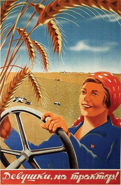 Lot:MARTYNOV, A. To the Tractor, Girls! 1940, Lot Number:36, Starting Bid:$700…