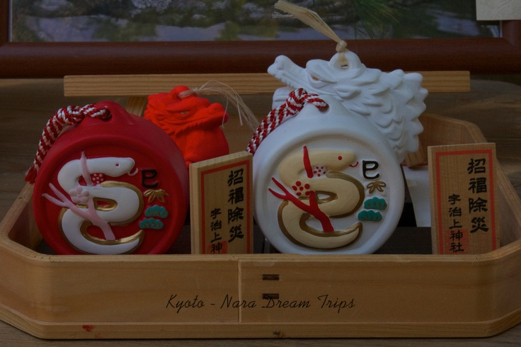 Ujigami Shrine and Kirihara-sui!