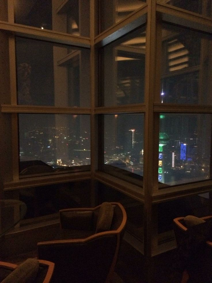 Cloud 9 - #Shanghai, bar with amazing view