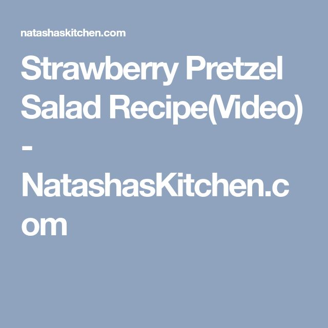 Strawberry Pretzel Salad Recipe(Video) - NatashasKitchen.com