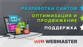 Diseño de páginas Web - 8 (921) 397-55-84