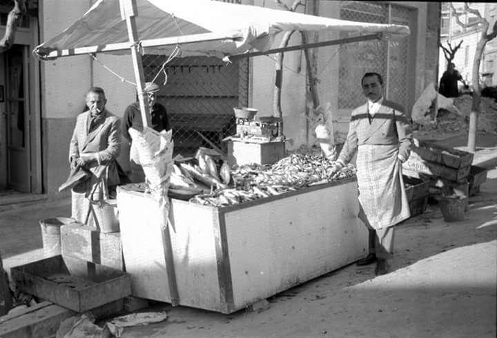 Patricia Lawerence Αθήνα 1961 (Κολωνάκι) ψάρια στην λαική αγορά.