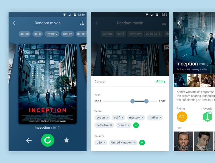 App concept for movie lovers.