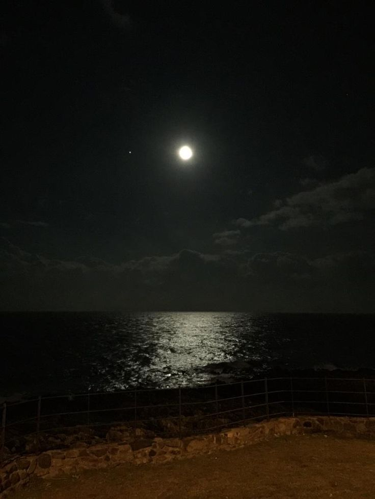 Full moon over the sea in Greystones.