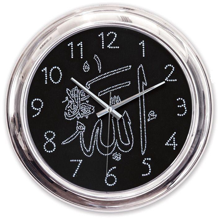 Allah Yazılı Taşlı Duvar Saati  Ürün Bilgisi ;  Ürün maddesi : Plastik çerceve, Gerçek cam Ebat : 35 cm  Taşlarla tasarlanmış Allah Yazılı Taşlı Duvar Saati Şık ve hoş duvar saati Mekanizması (motoru) : Akar saniye, saat sessiz çalışır Saat motoru 5 yıl garantilidir Yerli üretimdir Duvar Saati sağlam ve uzun ömürlüdür Kalem pil ile çalışmaktadır Gördüğünüz ürün orjinal paketinde gönderilmektedir. Sevdiklerinize hediye olarak gönderebilirsiniz