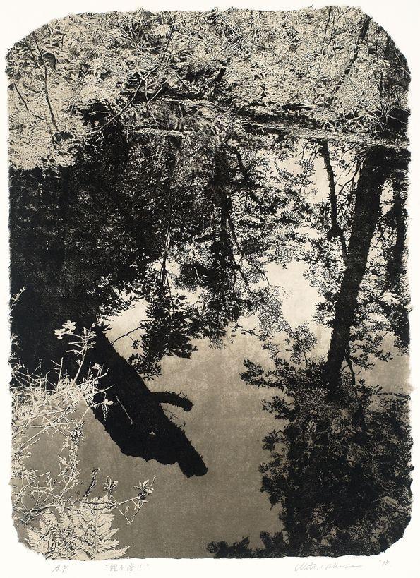 iamjapanese:  TAKASE Motohiko(高瀬元彦 Japanese) 龍ヶ窪 Ⅰ  Ryuugakubo (Dragon in the Lake) etching, aquatint