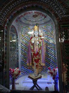 श्रीमद भगवद गीता: तेरहवाँ अध्याय : क्षेत्रक्षेत्रज्ञविभागयोग