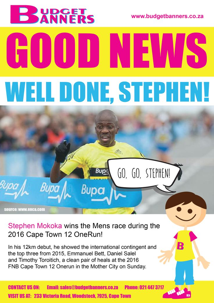 #FeelGoodNews In his 12km debut, South Africa's Stephen Mokoka won the 2016 FNB Cape Town 12 ONERUN  in the Mother City yesterday.
