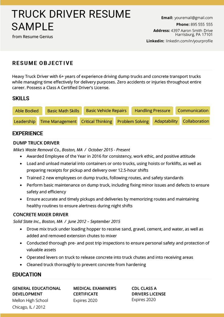 Truck Driver Resume Sample And Tips in 2020 Resume