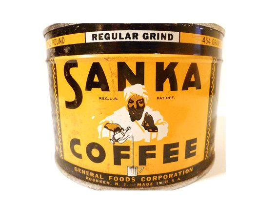 Antique Coffee Sanka Can Key by ClearlyRustic on Etsy, $23.00