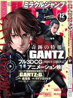 Gantz G || Central de Mangás - Leitura Online de Mangás em Português