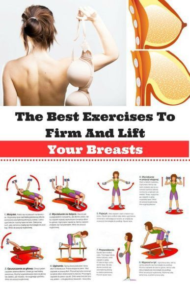 Best exercises to firm and lift
