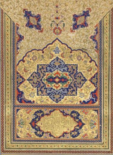 Türk ve Osmanlı dönemi hattatlarımız: Hattat Muhammed Rıza el Sirazi Shirazi