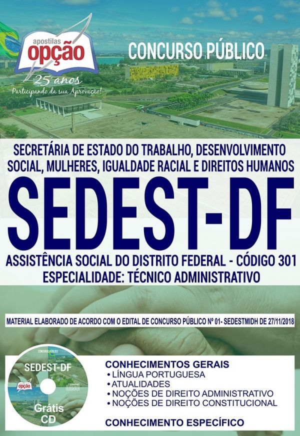 Blog Do Professor Carlao Concurso Sedest Df 2019 Tecnico