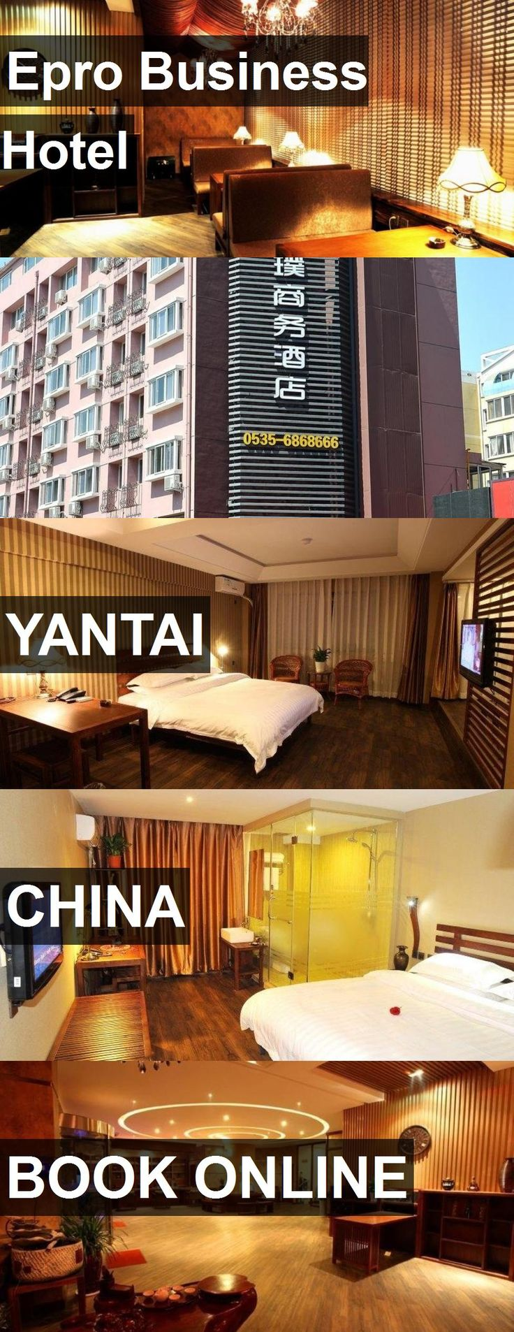 Epro Business Hotel in Yantai, China. For more information, photos, reviews and best prices please follow the link. #China #Yantai #travel #vacation #hotel