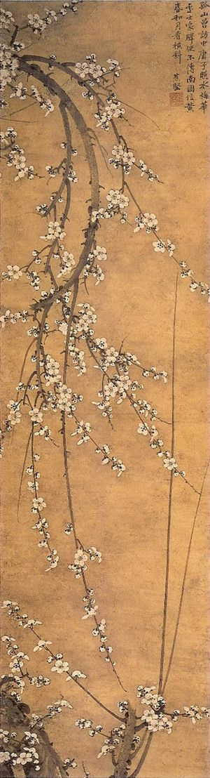 ZEKKAI Chushin (1334~1405), Japan 絶海中津