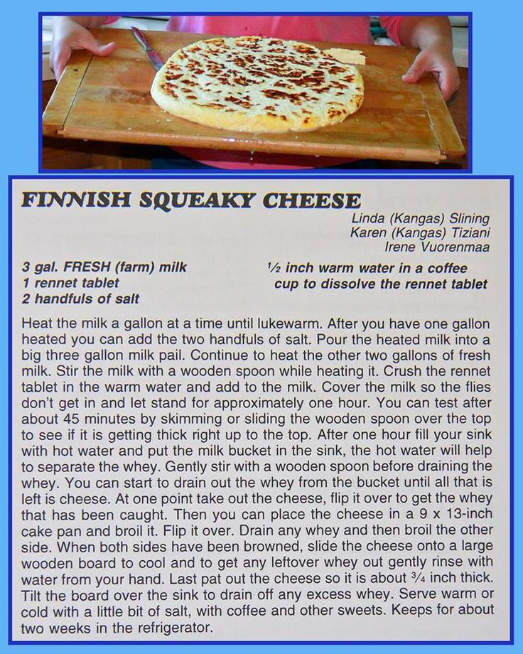 squeaky cheese