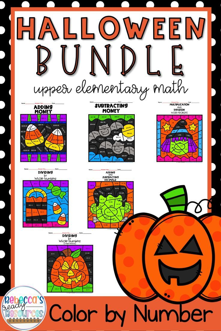 5th Grade Math Worksheets Halloween Color By Number Bundle 5th Grade Math Math Worksheets Math [ 1102 x 736 Pixel ]