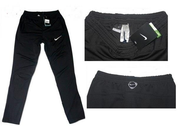 Зауженные тренировочные штаны demix
