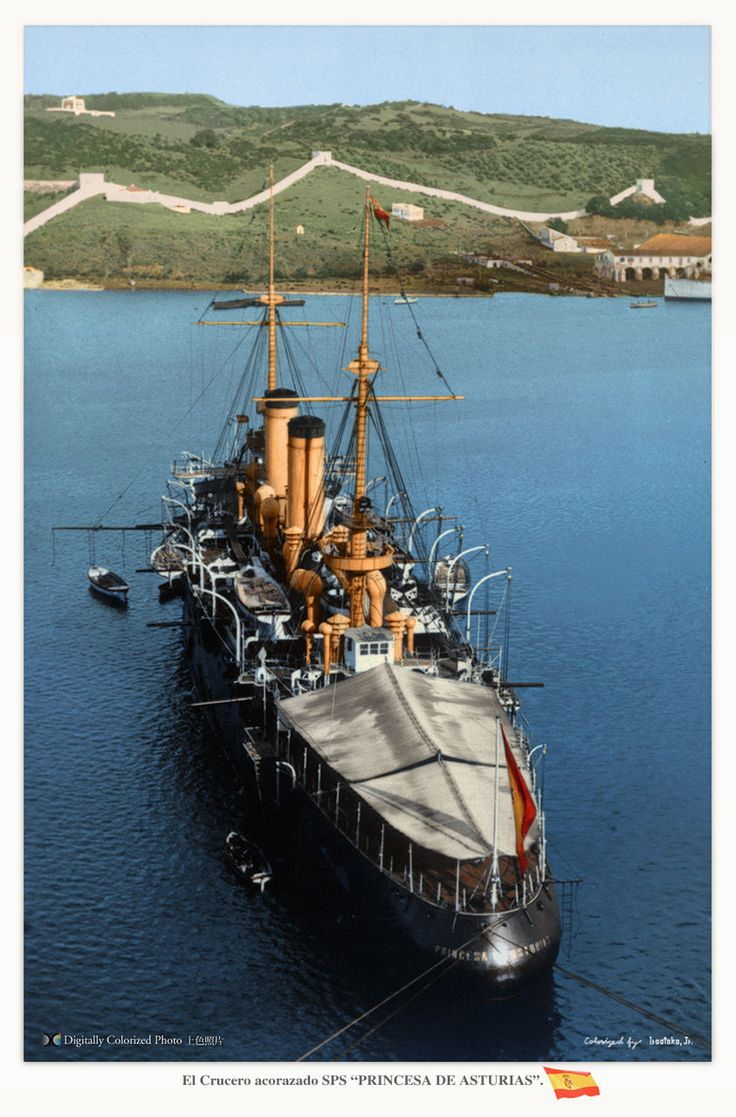 Crucero acorazado PRINCESA DE ASTURIAS
