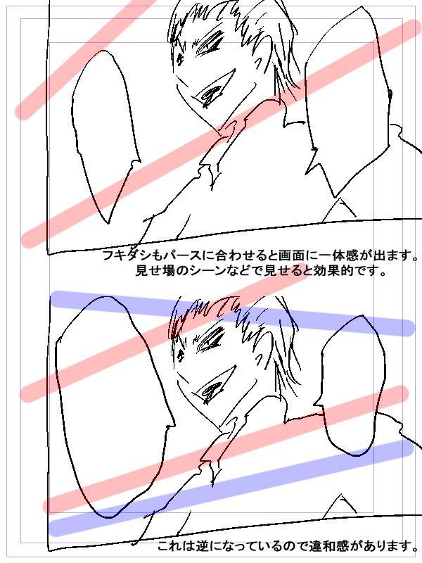 【201】漫画のコマとフキダシ【漫画アシスタントテクニック】 [16]