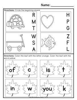 September morning work for Kindergarten. 40 pages (20 read and 20 math) of independent activities to start the day.