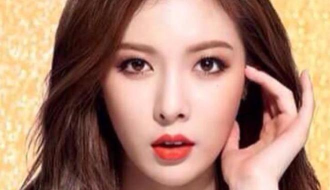 Netizen reactions Problem Topless Photos Beauty Hyuna