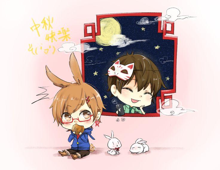 Amatsuki and Itou Kashitarou